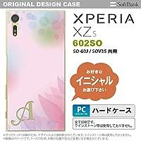 602SO スマホケース Xperia XZs ケース エクスペリア XZs イニシャル ぼかし模様 ピンク nk-602so-1593ini T