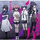 TVアニメ「悪魔のリドル」キャラクターエンディングテーマ集 黒組曲・序