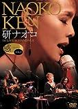 研ナオコ 感 ~feel~ Vol.1 [DVD]