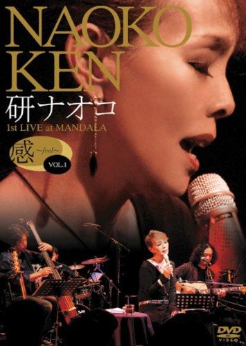 研ナオコ 感 ~feel~ Vol.1 [DVD]...