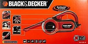 BLACK+DECKER 車用クリーナー ピボットオート PAV1205