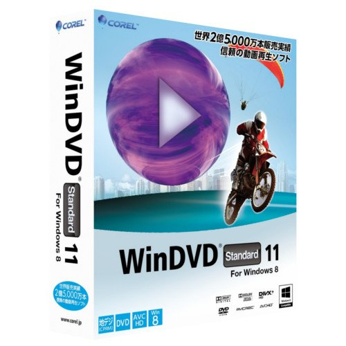 WinDVD Standard 11 for Windows 8