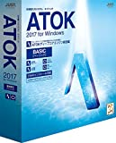 ATOK+2017+for+Windows+%5B%E3%83%99%E3%83%BC%E3%82%B7%E3%83%83%E3%82%AF%5D+%E9%80%9A%E5%B8%B8%E7%89%88