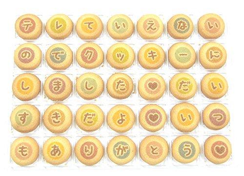 COOKIE MAIL ホワイトデーお手紙 クッキーメール(wt01-bt-cm-k-ba)