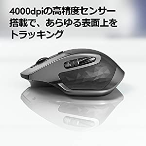 Logicool ロジクール MX2100sGR MX Master 2S ワイヤレスレーザーマウス グラファイト FLOW機能付 Bluetooth/USB接続 Windows/Mac対応 高確度