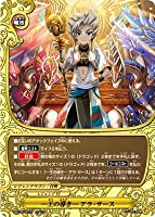 バディファイト/S-BT05/0015 ―王の導き― アラ・サース【ガチレア】