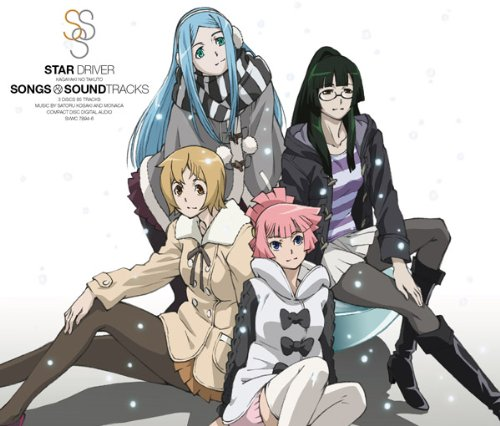 STAR DRIVER 輝きのタクト Songs & Soundtracks