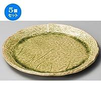 5個セット 灰釉手彫芦9.0丸皿[ 282 x 25mm ]【 大皿 】【 料亭 旅館 和食器 飲食店 業務用 】