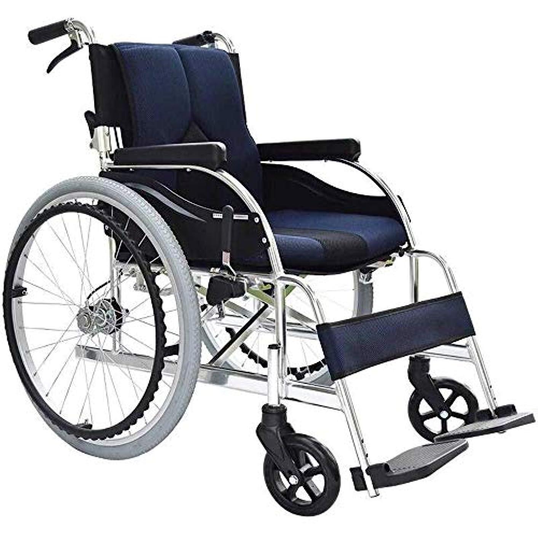 人間工学的セルフブレーキカート軽量車椅子折りたたみ高齢者障害者用医療リハビリ車椅子 (Color : 青)