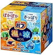 Babu Hot & Cool Box, 48 Tablets, Carbonate, Bath Agent, Assorted (Quasi-D