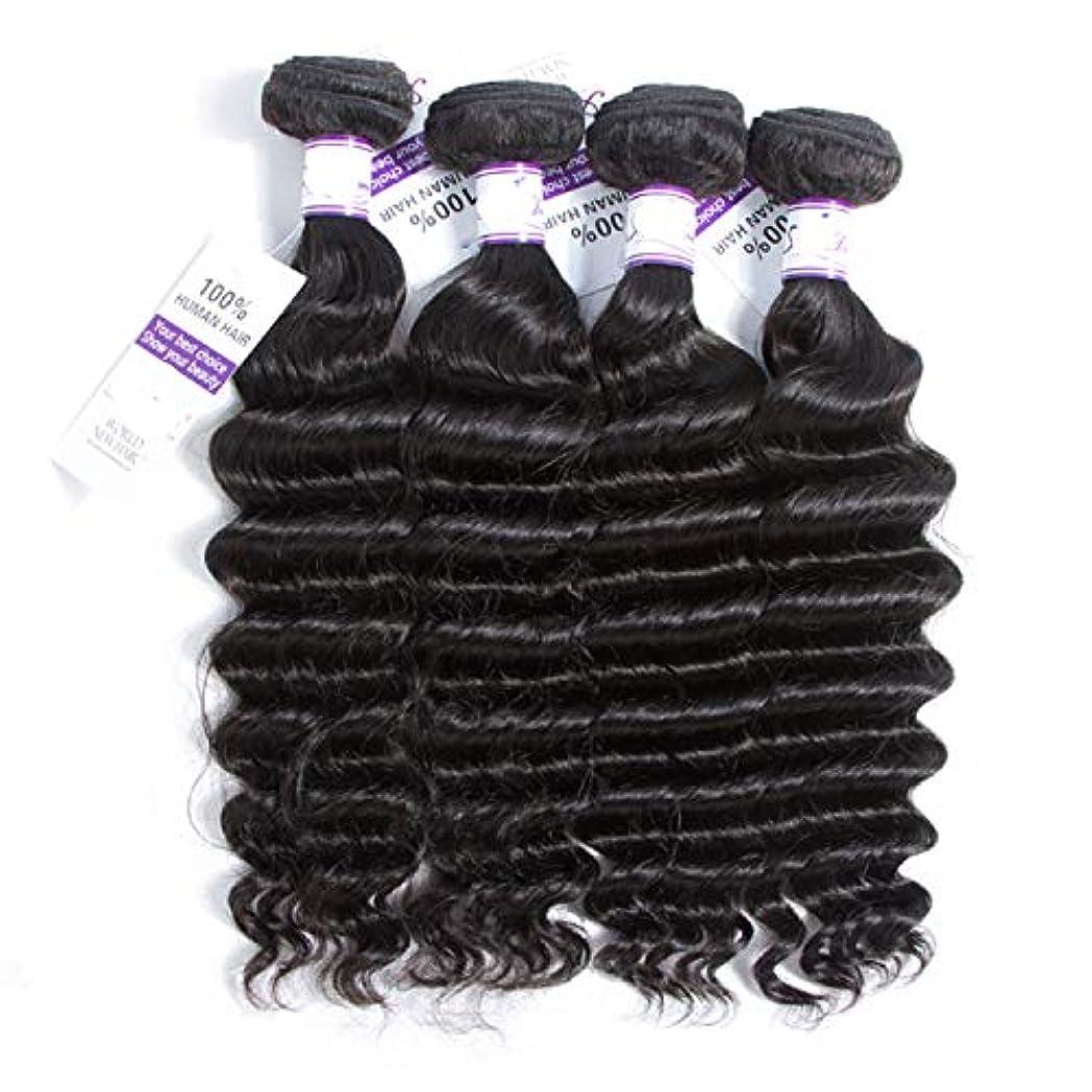 ボリュームパッド電池かつら ブラジルルースウェーブヘアー人間の髪の毛の束非レミーの毛延長ナチュラルブラック4個 (Length : 12 14 16 18)