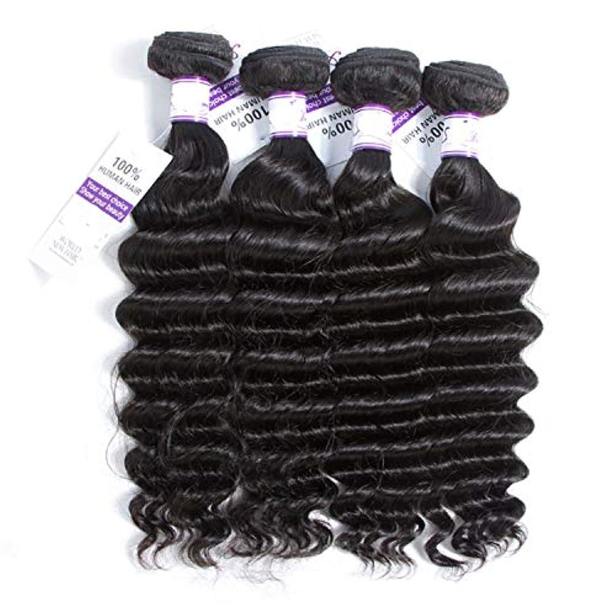 赤動詞浜辺ブラジルルースウェーブヘアー人間の髪の毛の束非レミーの毛延長ナチュラルブラック4個 (Length : 22 24 26 28)