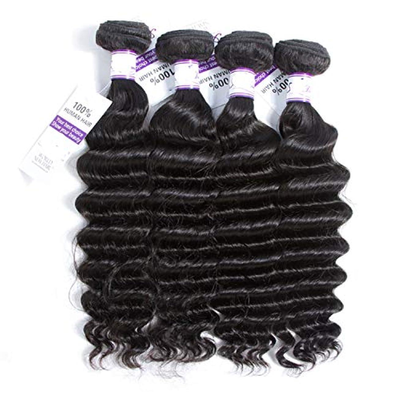 ブラジルルースウェーブヘアー人間の髪の毛の束非レミーの毛延長ナチュラルブラック4個 (Length : 22 24 26 28)