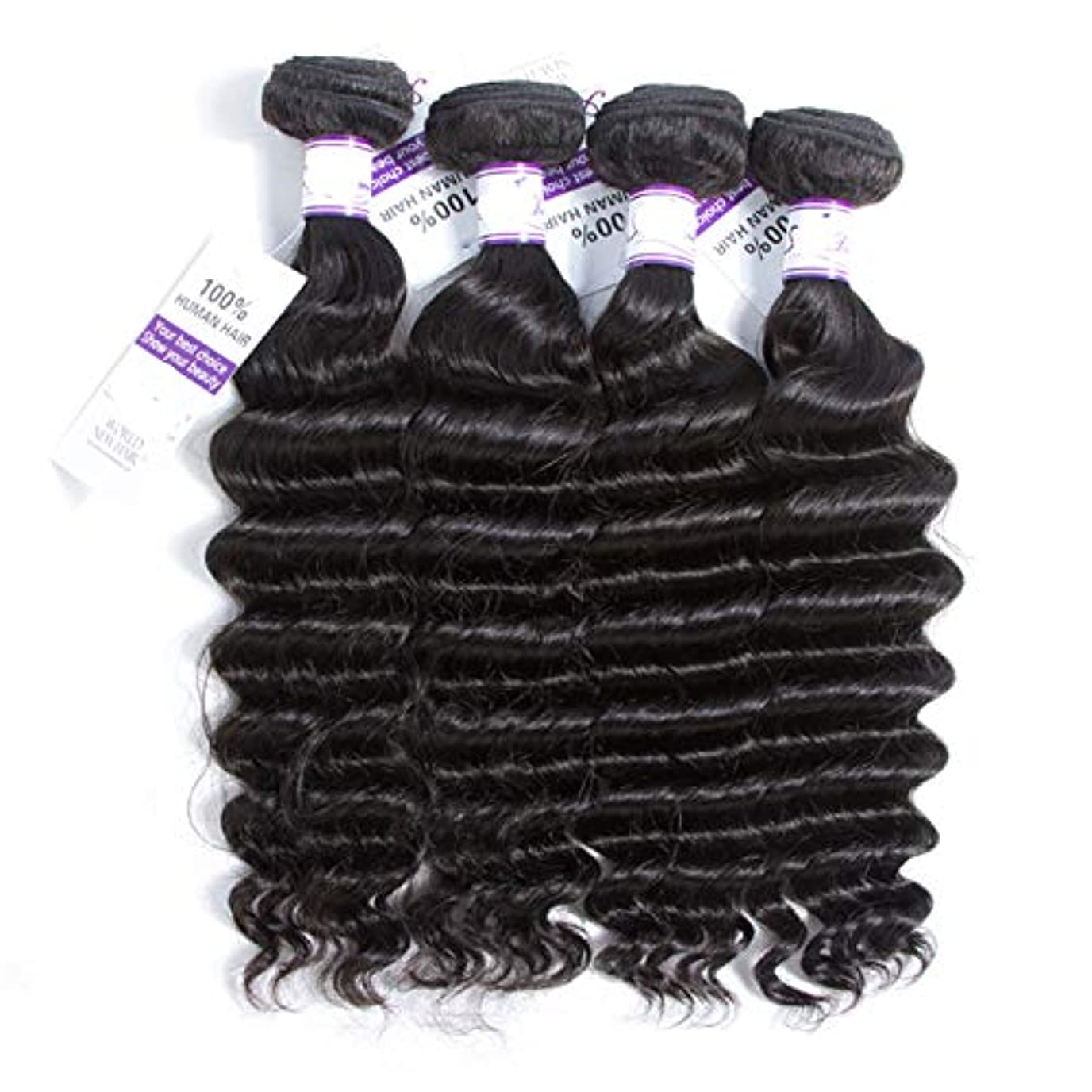 ガジュマルイル要塞ブラジルルースウェーブヘアー人間の髪の毛の束非レミーの毛延長ナチュラルブラック4個 (Length : 22 24 26 28)