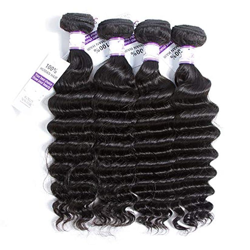 永久にバルブ適合するかつら ブラジルルースウェーブヘアー人間の髪の毛の束非レミーの毛延長ナチュラルブラック4個 (Length : 12 14 16 18)