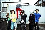 HiGE LIVE in Tokyo Coast 2009(初回限定盤) [DVD] 画像
