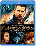 デッドマン・ダウン ブルーレイ&DVDセット(初回限定生産) [Blu-ray]