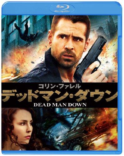 デッドマン・ダウン ブルーレイ&DVDセット(初回限定生産) [Blu-ray]の詳細を見る