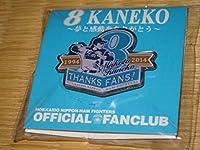日本ハムファイターズFCピンバッチ2014メモリアル金子引退記念