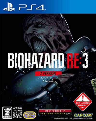 BIOHAZARD RE:3 Z Version 【CEROレーティング「Z」】 (【予約特典】「ジル&カルロス クラシックコスチュームパック」プロダクトコード 同梱) 【Amazon.co.jp限定】オリジナルデジタル壁紙(PC・スマホ) 付