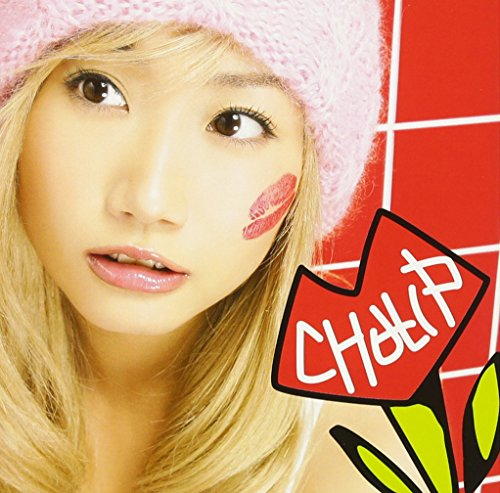 CHU-LIP(DVD付)の詳細を見る