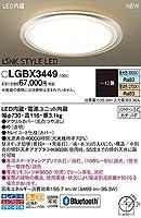 LEDシーリングライトLGBX3449(12畳用)(調色・カチットF取付) パナソニックPanasonic