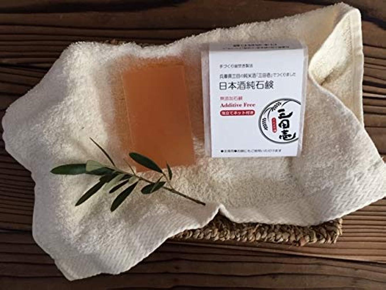 商品シャベル飛び込む手づくり釜焚き無添加石鹸 日本酒純石鹸 お徳用バスサイズ 兵庫県三田の純米酒  三田壱  と三田米の米ぬかをたっぷり配合しました