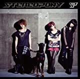 stand by me(初回生産限定盤)(DVD付) [Single, CD+DVD, Limited Edition, Maxi] / ステレオポニー (演奏) (CD - 2012)