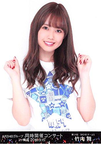 【竹内舞】 公式生写真 AKB48 同時開催コンサート DVD封入特典 A