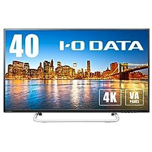I-O DATA モニター ディスプレイ 40型 LCD-M4K401XVB (4K/60Hz/リモコン付)