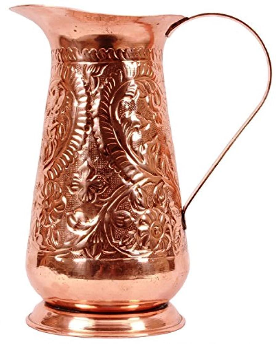 七時半ぺディカブ一般的なParijat Handicraft手作りピュア銅水ピッチャーフラワーデザインエンボス容量60流体オンス約