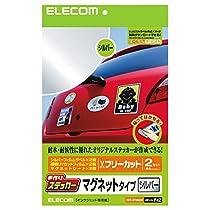 ELECOM 手作りステッカー マグネットタイプ A4 2枚入り シルバー EDT-STMGSV