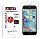 【2枚入り】iPhone 6/6S iVoler 強化ガラスフィルム 国産ガラス素材 0.26MM 2.5D ラウンドエッジ加工 9H 耐指紋 自動吸着 気泡ゼロ フロント 3DTouch対応