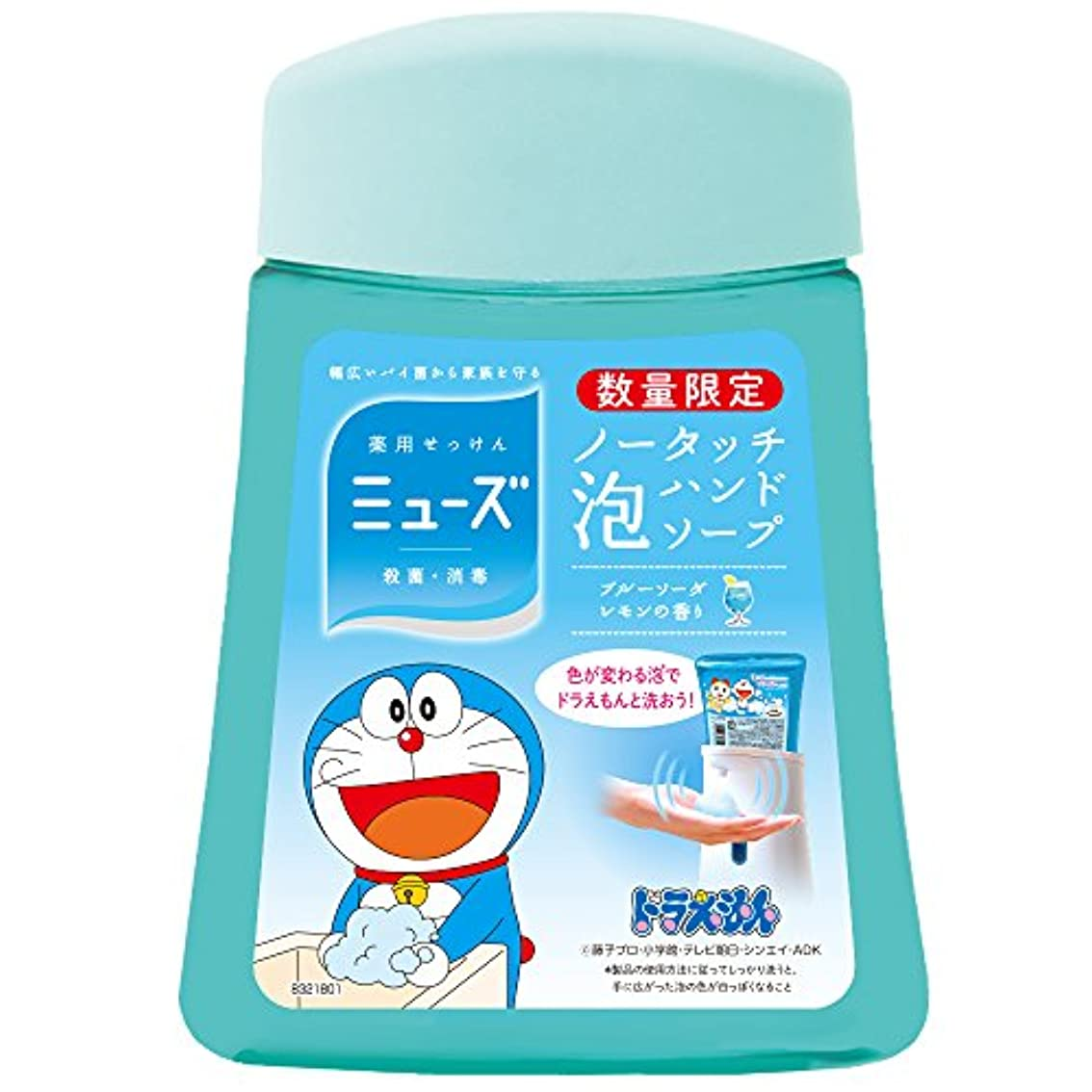 【医薬部外品】ミューズ ドラえもん ノータッチ 泡 ハンドソープ 詰め替え ブルーソーダレモン 250mL