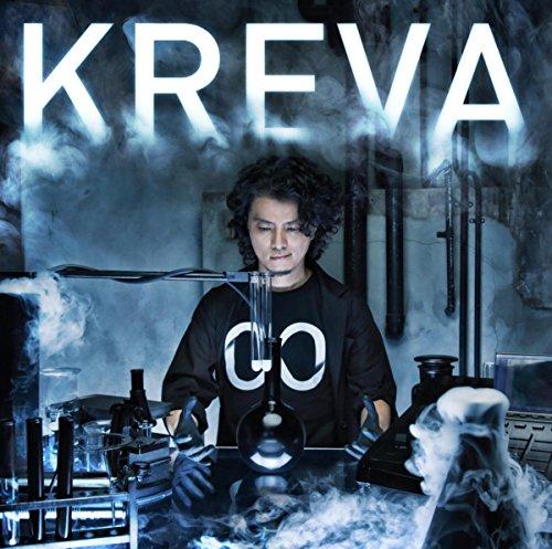 【KREVAのおすすめ人気曲ランキングベスト10】ファンが厳選した神曲尽くし!1位はあの曲…?!の画像