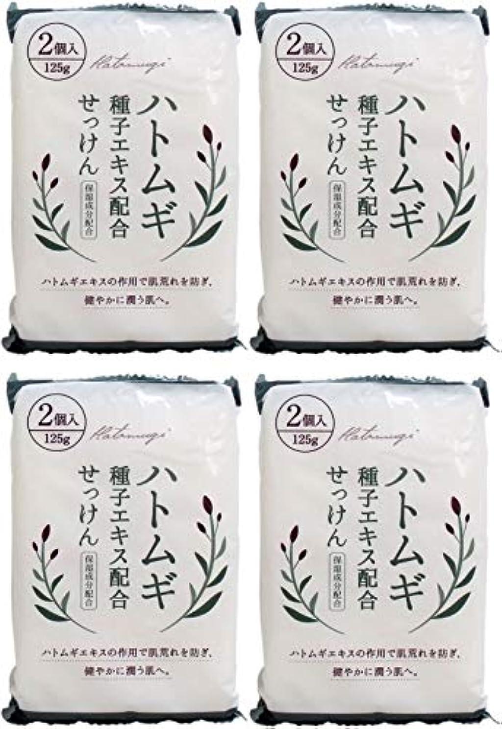【まとめ買い】ハトムギ種子エキス配合石けん 125g*2コ入【×4個】