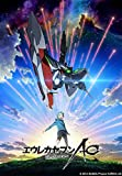 エウレカセブンAO Blu-ray BOX【特装限定版】[Blu-ray/ブルーレイ]