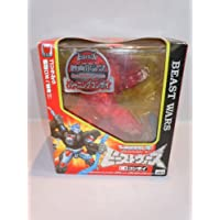 Transformers Takara Japanese Beast Wars C-1 Burning Red Clear Optimus Primal Convoy