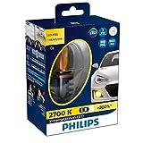 PHILIPS(フィリップス) フォグランプ LED バルブ H8/H11/H16 対応 2700K イエロー 2200lm 12V 10W エクストリームアルティノン X-treme Ultinon 車検対応 3年保証 2個入り 12793UNIX2JP
