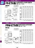 FRP製消火用補給水タンク FR-ETN型 SK-FR-100ETN