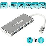 USB C ハブ 7in1 HUB Type-C ハブ マルチ変換アダプター USB3.0 超高速データー伝送 USB type c ハブ HDMI 4K 高画質 SD/MicroSDカードリーダー PD充電機能付き MacBook/MacBook Pro/Chromebook等に対応