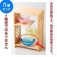 5個セットアクアブルー 笹型小鉢 [ 9.7 x 7.3 x 4.9cm 107g ] 【 珍味 】 【 料亭 旅館 和食器 飲食店 業務用 】