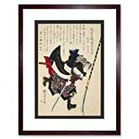 Painting Japan Yoshitoshi Ronin Lunging Forward Framed Wall Art Print ペインティング日本壁