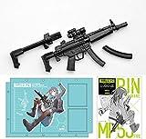 リトルアーモリー LS02 MP5 (F仕様) 白根 凛 ミッションパック プラモデル
