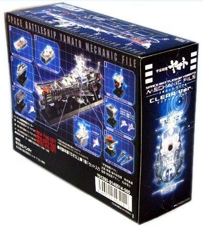 宇宙戦艦ヤマト メカニックファイル クリアーバージョン 全8種