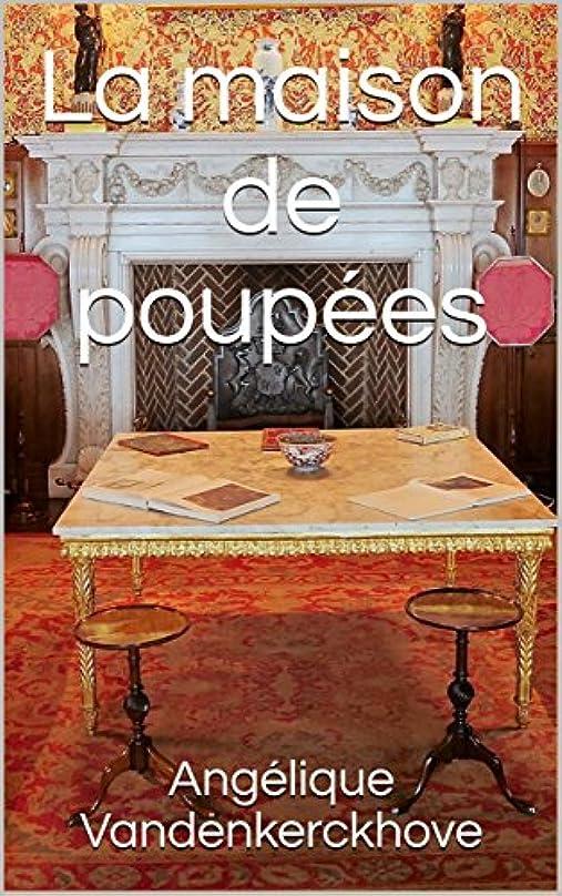 信念小麦粉看板La maison de poupées (French Edition)
