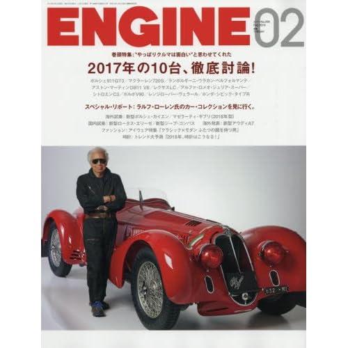 ENGINE 2018年 02 月号 [雑誌]