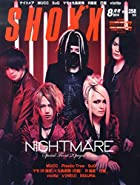 SHOXX (ショックス) 2014年 08月号 [雑誌]()