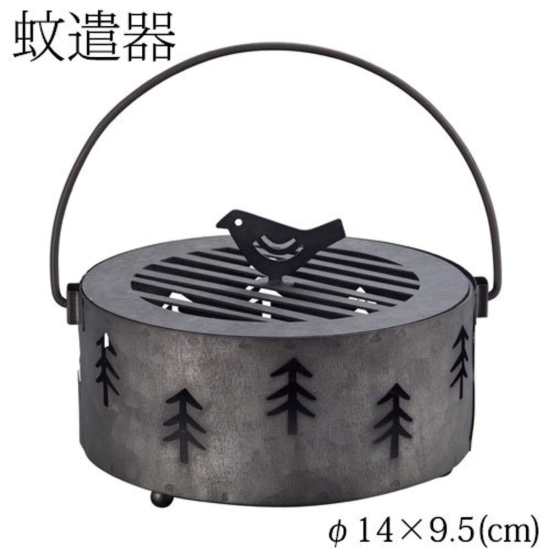 大学院繊維スカルクDECOLE 蚊遣り箱 森 (ZBZ-37414) スチール製蚊遣器 Kayari of Steel