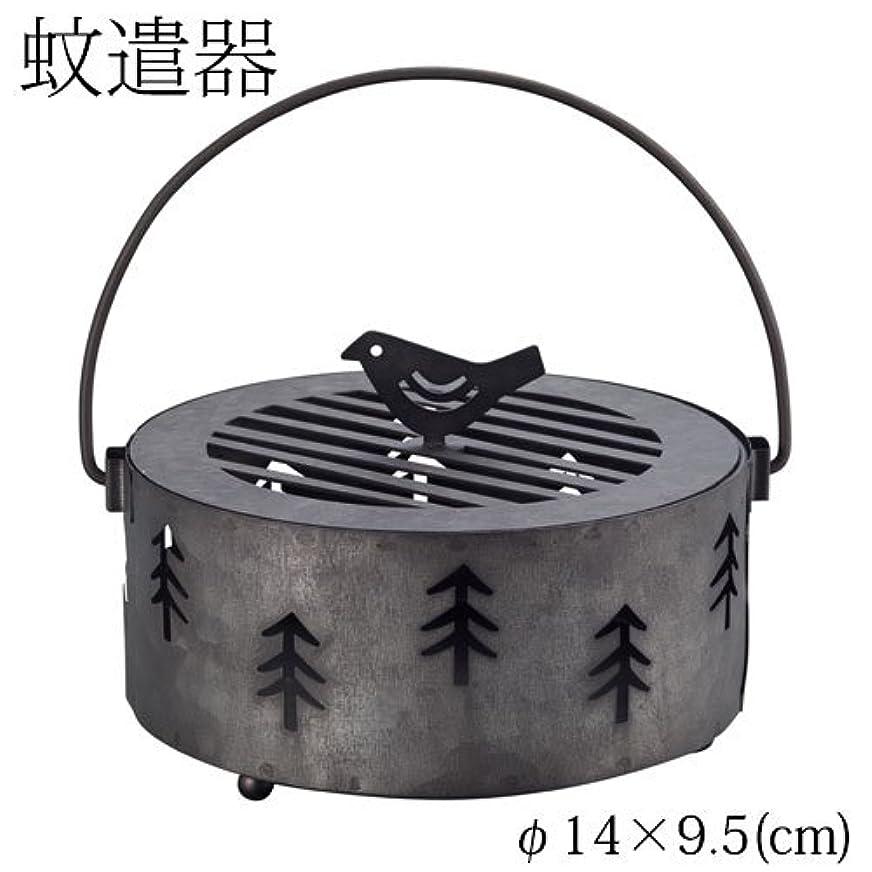 しみ油とげのあるDECOLE 蚊遣り箱 森 (ZBZ-37414) スチール製蚊遣器 Kayari of Steel